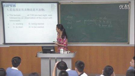 深圳2015优质课《非谓语》语法》外研版英语高二,深圳第二实验学校:朱襄