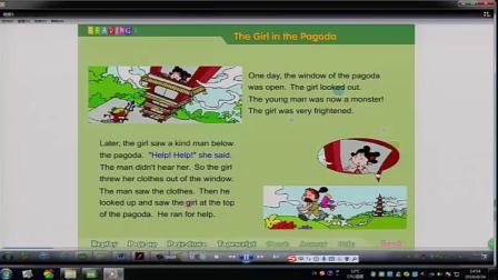 外研版(三起)小学英语五下Reading for Pleasure:The Girl in the Pagoda宁夏李莉