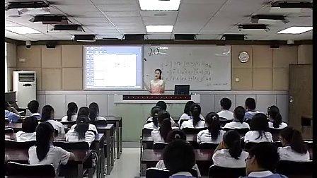 高一艺术拉丁美洲歌舞音乐教学视频 龙城高级中学,甘玲