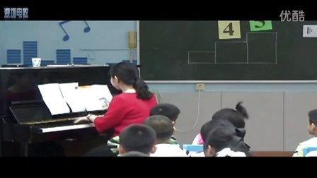 深圳2015优质课《哆啦咪》花城版音乐一下,深圳小学:严明婉
