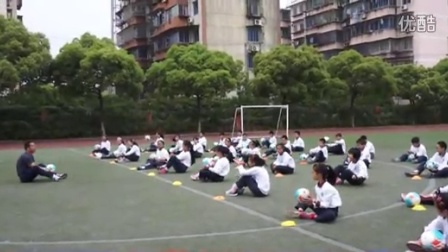 小学体育四年级《足球脚内侧踢球》课堂教学视频实录-傅轶