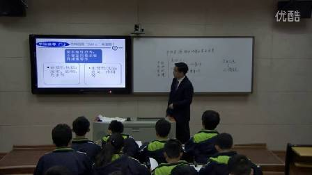 人教版初中思想品德九年级《节约资源,保护环境的基本国策》湖南刘文章