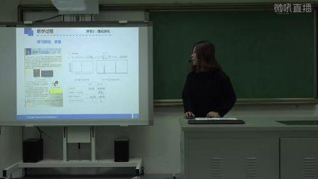 高二《卤代烃》河北戴叶(2016年河北省高中化学优质课评选)