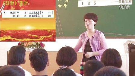 人音版七年级音乐《中华人民共和国国歌》福建林玲