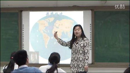2015优质课《开辟新航路》高一历史岳麓版必修二第5课 -深圳外国语学校:邹瑜