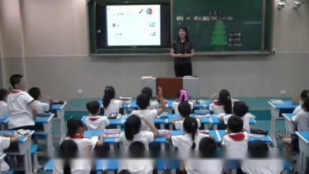 《8.总复习》人教2011课标版小学数学一下教学视频-河南新乡市-夏丽