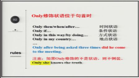 《部分倒装句》人教版高二英语-安康市安康中学-李晶-陕西省首届微课大赛