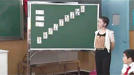 《西风的话》小学四年级音乐教学视频-卓雅小学罗小曼