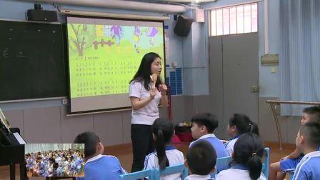 《学唱中外儿歌》教学实录(花城版音乐四上,深圳小学:严明婉)
