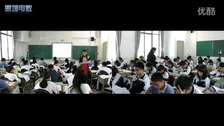 深圳2015优质课《细胞核》人教版高一生物,深圳市第七高级中学:张展