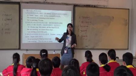 人教版英语七下 中考总复习《现在进行时》教学视频实录(刘琴)