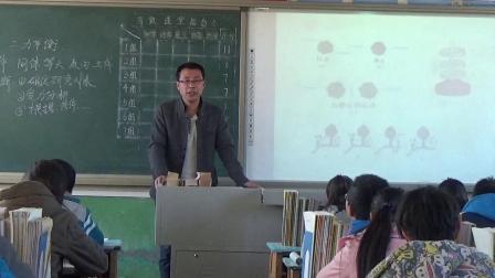 人教2011课标版物理 八下-8.2《二力平衡》教学视频实录-唐山市