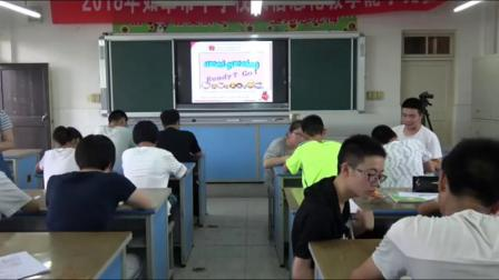 《Study skills- Understanding body language》牛津译林版初中英语九下课堂实录-江苏南通市_如皋市-马宝群