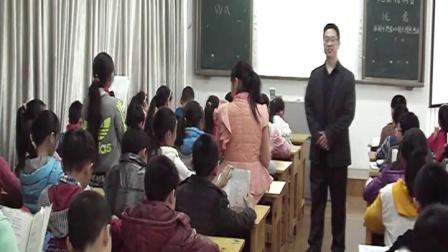 《我想》人教版小学语文五下课堂实录-重庆_万州区-陈学应