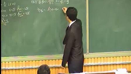 《对勾函数与分式函数的最值》人教版数学高一,郑州外国语学校:吴鹏