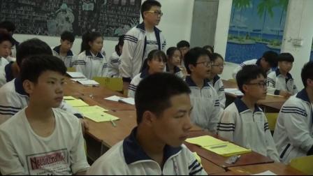 人教2011课标版数学九下-复习课《二次函数与几何综合应用》教学视频实录-吴孝松