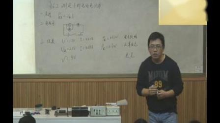 华师大版科学九年级《测定小灯泡的电功率》课堂教学视频实录-王永辉