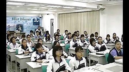 高二地理:工业的区位因素与区位选择教学视频 罗湖外语学校
