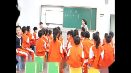 湘教版一年级音乐演唱《月亮》课堂教学视频