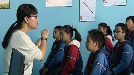 人音版音乐六下第6课《海德薇格主题》课堂教学视频实录-张艳娜
