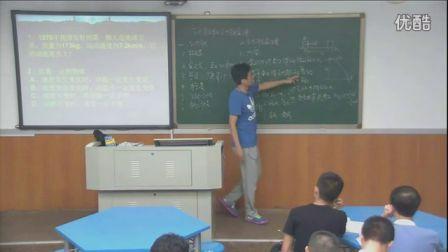 《动能和动能定律》教学课例(人教版高一物理,深圳第二实验学校:屈彦兵)