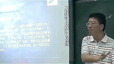 高三物理:电磁感应定律的建立教学视频