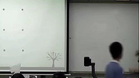 初二艺术,图形·联想·创意教学视频岭南美术出版社,邱月