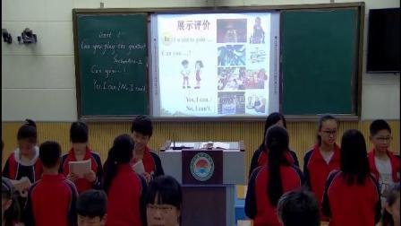 人教版英语七下Unit 1 Section A(1a-2c)教学视频实录(直媛媛)