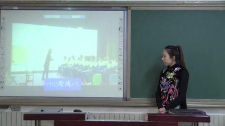 中学音乐人教版八下《梨园风采》说课 北京高燃(北京市首届中小学青年教师教学说课大赛)