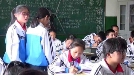 人教版英语七下Unit 1 Section A(1a-1c)教学视频实录(徐丽)