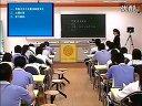 中央集权制度的建立 人教版 高三历史与社会优质课视频