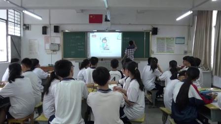 人教2011课标版物理 八下-8.3《摩擦力》教学视频实录-马凌侨
