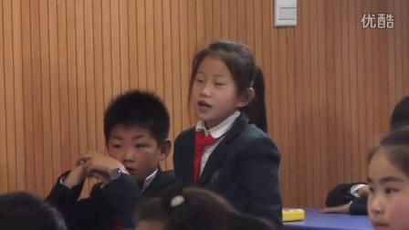 浙教版品德与生活二上《如果我是他(第二课时)》课堂教学视频实录-罗彦