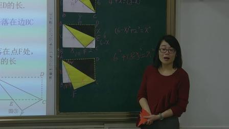 人教2011课标版数学八下-复习课《勾股定律复习试卷讲评》教学视频实录-冯玉华