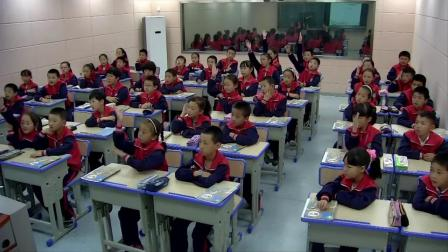 《7 图形的运动(二)-轴对称》人教2011课标版小学数学四下教学视频-青海西宁市_城中区-吕香