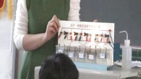 陕西省示范优质课《弱电解质的电离2-1》人教版高中化学必修四,西安市一中:蔡晓凡