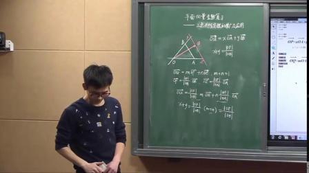 人教版高三数学专题复习《平面向量三点共线定理的推广及应用》课堂教学视频实录-赖庆龙