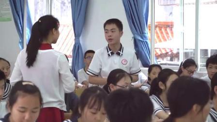 道德与法治八上《2.4  诚实守信》四川刘珍