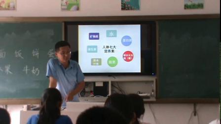 《体育活动与营养》科学版六年级体育,安徽省市级优课