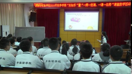人教版英语七上Unit 3 Section A(1a-2c)教学视频实录(占立玲)