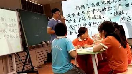 《提灯女神》小学语文五年级优质课观摩视频-国培计划教学示范课