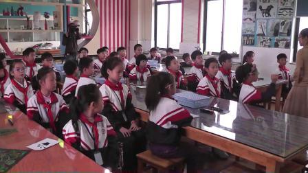 浙美版美术四下第4课《安全标识》课堂教学视频实录-王奕