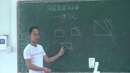 人教2011课标版数学八下-17.1.2《利用勾股定理解决平面几何问题》教学视频实录-曾青山