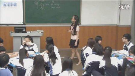 深圳2015优质课《B8M5 Grammar》外研版高二英语,深圳第二实验学校:李继光