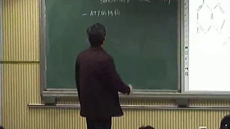 """《细胞的能量""""通货""""——ATP》高一生物-新郑市二中:刘兴强"""