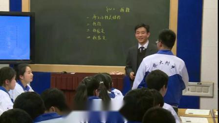 人教2011课标版物理九年级22.2《核能》教学视频实录-李竞川