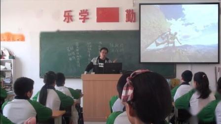 《体育常识性知识》科学版体育六年级,铁岭市县级优课