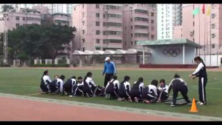 《弯道跑技术》教学课例(九年级体育,东湖中学:李显军)