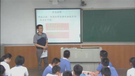 《对联赏析》 教学实录(高一语文,深圳第二实验学校:王鹏)