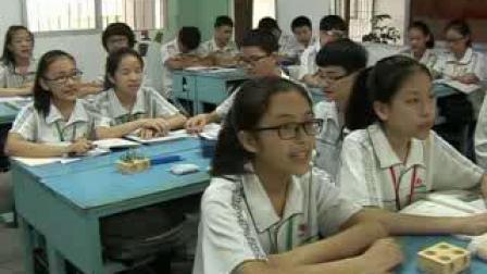 人教2011课标版物理 八下-8.3《摩擦力》教学视频实录-陈晓东